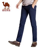 骆驼男装 2017春季新款中腰商务休闲柔软长裤子修身纯色休闲裤男