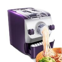 家用全自动饺子皮智能家用型和面机小型电动压面机面条机