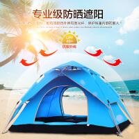 探险者全自动帐篷户外3-4人二室一厅家庭双人2人单人野营野外露营