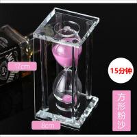 时间沙漏15/30/60分钟计时器创意玩具家居饰品送女生日礼物