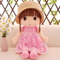 可爱女孩玩偶小公主菲儿洋布娃娃毛绒公仔玩具六一儿童节生日礼物