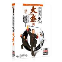 李德印四十九式太极剑碟片49式武当太极剑dvd太极剑教学视频光盘
