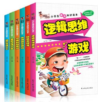 【当当独家】写给聪明孩子的神奇游戏书:数独、成语接龙、逻辑思维游戏等全六册,小学新课标必读,全国特级教师推荐,彩图注音 涵盖6-12岁孩子都爱玩的六大类高频游戏,600个思维游戏+知识游戏+益智游戏,让孩子动脑、动眼、动手,提升思维能力,提高学习成绩。包含:脑筋急转弯、成语接龙、逻辑思维、经典数独、益智谜语、幽默笑话。