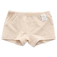 内裤中大童贴身三角内裤贴身平角内裤儿童短裤三条装