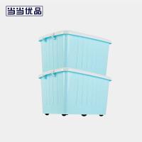 当当优品 2个装塑料收纳箱 加厚滑轮整理箱 蓝色 75L