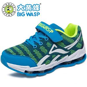 大黄蜂童鞋 2017年春季新款男童运动鞋 中大童弹簧鞋儿童波鞋防滑