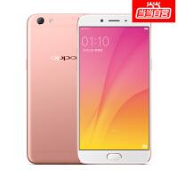 【当当自营】OPPO R9s Plus 全网通6GB+64GB版 玫瑰金 移动联通电信4G手机 双卡双待