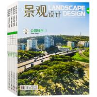 景观设计杂志 订阅2020年 环境景观设计 风景园林设计 景观杂志订阅