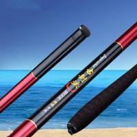 鱼竿超轻超细综合竿超硬钓竿4.5 5.4 6.3米
