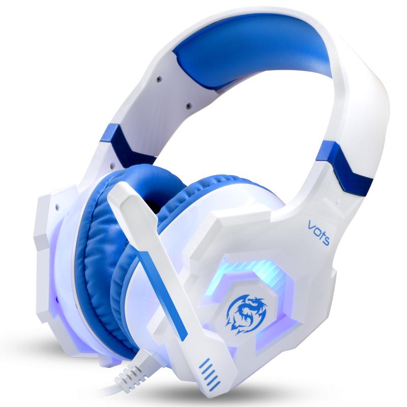 电脑耳机头戴式网吧游戏耳麦重低音带麦克风游戏耳机 舒适耳罩 钢片头樑 酷炫发光 低音震撼