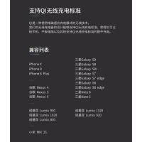 iphonex苹果8无线充电器专用8plus手机小米mix2s三星s8闪充车载配件iponeX无限快