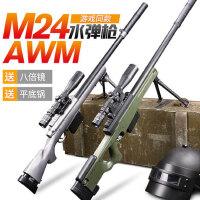 AWM儿童玩具枪绝地98k水弹抢 可发射手动m24狙击枪吃小�u男孩m416