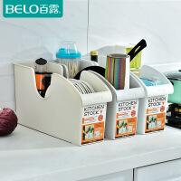 百露 厨房用品 收纳盒 塑料置物架锅架调料架 储物架收纳架刀架 白色