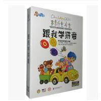 原装正版 跟我学拼音4DVD 儿歌汉语动画 教学视频 学习教材DVD光盘碟片