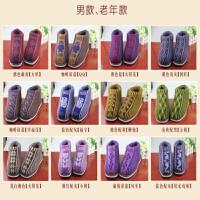 手工棉鞋棉鞋手工编织毛线棉鞋休闲家居男女式加厚鞋保暖靴