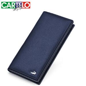 CARTELO/卡帝乐鳄鱼钱包男士长款真皮钱夹头层牛皮男包潮皮夹钱包