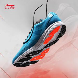 李宁跑步鞋男鞋赤兔智能轻便支撑稳定专业跑鞋夏季运动鞋ARBM127
