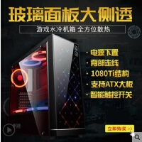 【支持�Y品卡】金河田���V�M天星�_式�C��X游�蛩�冷主�C箱玻璃面板�韧�ATX�C箱