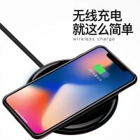 无线充电器 无线充电器苹果7plus三星s7edge安卓手机通用华为iphone6小米 【白色】(type c手机使用