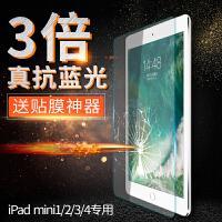 �O果ipad mini4�化玻璃膜高清膜mini2迷你1平板�化膜mini3全屏2019新款iPad iPad mini