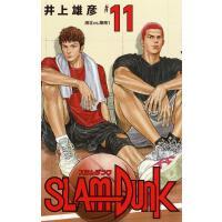 SLAM DUNK 新装再�版 11