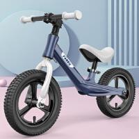 儿童平衡车无脚踏1-2-3岁宝宝滑步车溜溜车小孩滑行车单车自行车