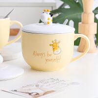 创意可爱萌水杯子早餐燕麦杯女麦片碗大号