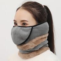 骑行围脖护颈面罩护耳二合一秋冬口罩女冬季耳套保暖防寒加绒脖套