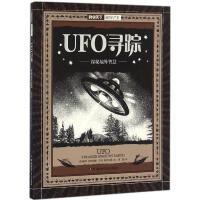 UFO寻踪:探秘地外智慧 (美)保罗・怀特海德(Paul Whitehead),(美)乔治・温菲尔德(George Wi