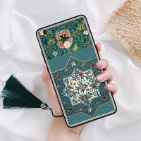 小米mix2手机壳全陶瓷尊享版mix2s中国宫廷风max2延禧攻略mix磨砂max3保护