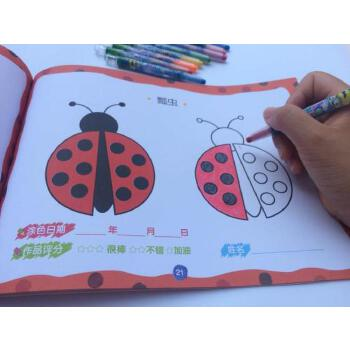 儿童学画画书入门2-3-4-6岁涂色本涂鸦填色宝宝绘画书图画图色幼儿园