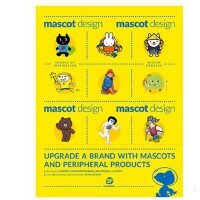 mascot design 吉祥物创作与应用 吉祥物设计卡通形象娃娃公仔玩偶设计书籍原版图书