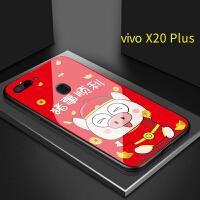 猪事顺利vivox27手机壳VIVOX21新年款X20本命年X9步步高X23幻彩版X7plus玻璃情 X20Plus【