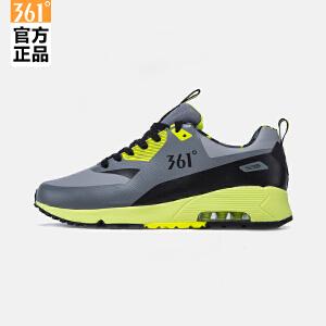 【每满100减50】361度男鞋运动鞋跑步鞋男 361气垫休闲鞋男571642211C
