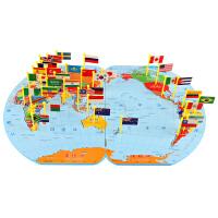早教少儿插国旗世界地图拼图板儿童益智玩具认知国旗3-4-6岁
