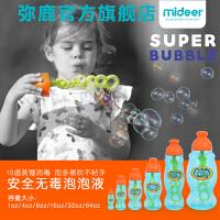 弥鹿(MiDeer)儿童玩具泡泡水泡泡液宝宝吹泡泡玩具户外玩具 4安士泡泡水
