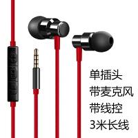 E39 声卡直播专用耳机(超长3米入耳式有线 音质带麦电脑手机 主播加长线游戏) 红色(单插头 带麦带线控)