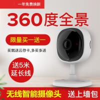 360度全景摄像头监控器线wifi手机远程家用室内高清远程云存储 1080p(2.8MM)