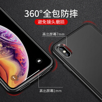 iPhone XS Max背夹充电宝一体苹果7电池7p大容量iPhoneXs超薄6专用手机壳XSMa