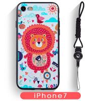 iphone7手机壳带挂绳7plus卡通硅胶保护套软壳苹果7新款动物女 iphone7【小狮子】配送挂绳