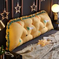 床头大靠垫 韩版棉软包可拆洗床上全棉大靠背沙发长靠枕床靠枕 黄色 萝卜-黄