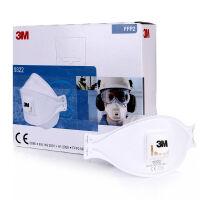 3M 口罩 9322 头戴式 带呼吸阀 防颗粒物工业粉尘