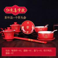 敬茶杯套装 结婚碗筷婚庆陶瓷龙凤喜碗喜杯子孙碗 新娘嫁妆