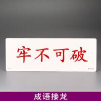 Wehappy智乐杜曼早教闪卡套装趣味成语卡片中文识字1000成语接龙