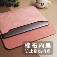�m用�想�A�榇���A�T小米�O果�P�本air13.3寸��X包Macbook12�饶�包pro13保�o套15