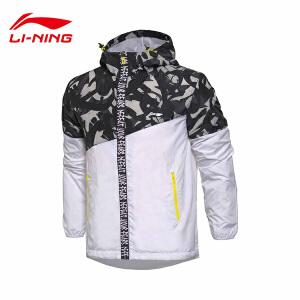 李宁风衣男士新款运动生活系列开衫长袖防风服外套夏季运动服AFDM145