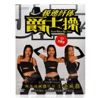 正版爵士舞舞蹈教程光盘 爵士舞基础教学详解特色舞步教学DVD碟片