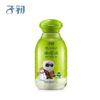 子初婴儿橄榄油宝宝按摩抚触油婴儿润肤油新生儿护肤用品