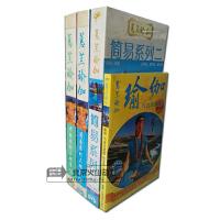原装正版 惠兰瑜伽初级+中级+简易系列二 9DVD+3CD+书 蕙兰瑜伽气功与冥想精选版