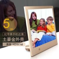 X6 电子相册 (8寸薄插卡公司礼品 定制logo带摇控器 高清相框)